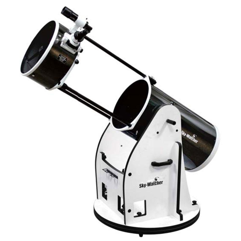 Achat telescope occasion trouvez le meilleur prix sur for Acheter miroir telescope